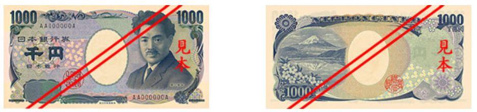 billete-de-1000-yenes-japoneses-1000-jpy
