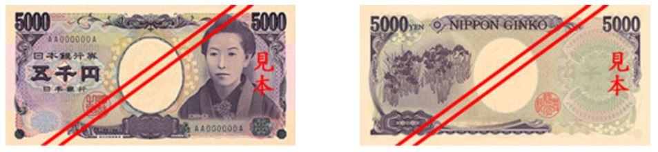 billete-de-5-000-yenes-japoneses-5000-jpy