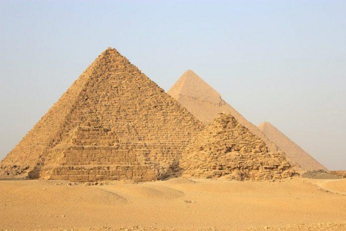 Moneda de Egipto