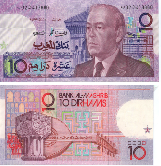 Billete de 10 dirhams marroquíes