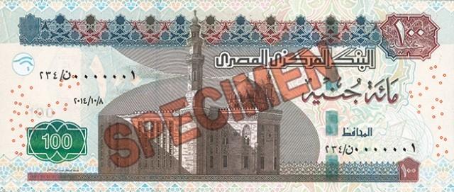 billete-de-100-libras-egipcias-anverso