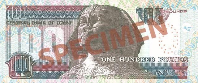 billete-de-100-libras-egipcias-reverso
