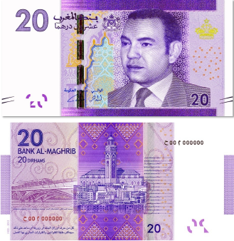 Billete de 20 dirhams marroquies