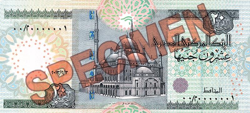 billete-de-20-libras-egipcias-anverso