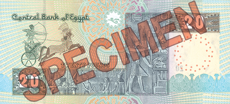 billete-de-20-libras-egipcias-reverso