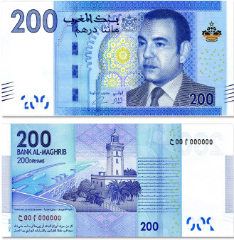 Billete de 200 dirhams marroquíes