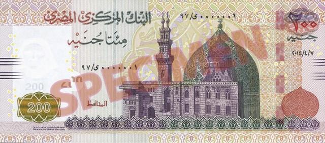 billete-de-200-libras-egipcias-anverso