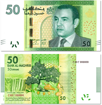 Billete de 50 dirhams marroquíes