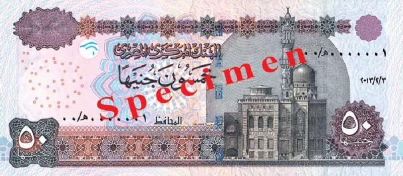 billete-de-50-libras-egipcias-anverso