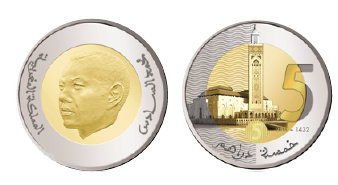Moneda de 5 dirhams marroquíes