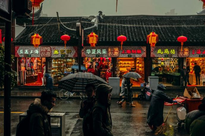 China Yuan chino
