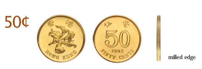 Moneda-de-50-centimos-de-dolares-de-hong-kong