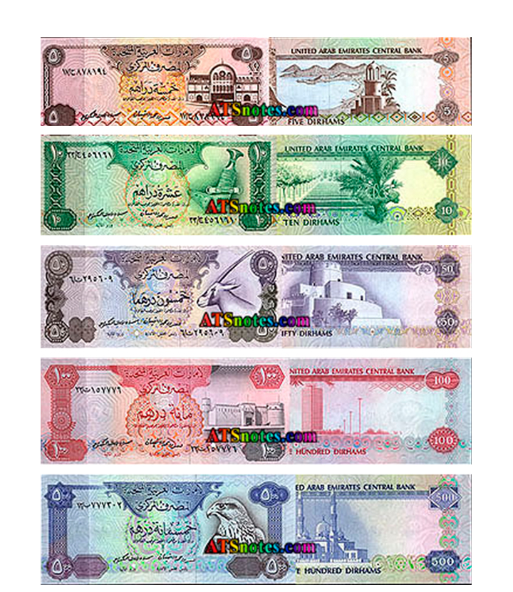 Billetes de dírham de los Emiratos Árabes Unidos