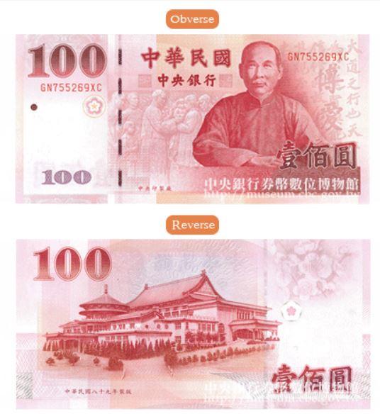 Billete de 100 dólares taiwaneses