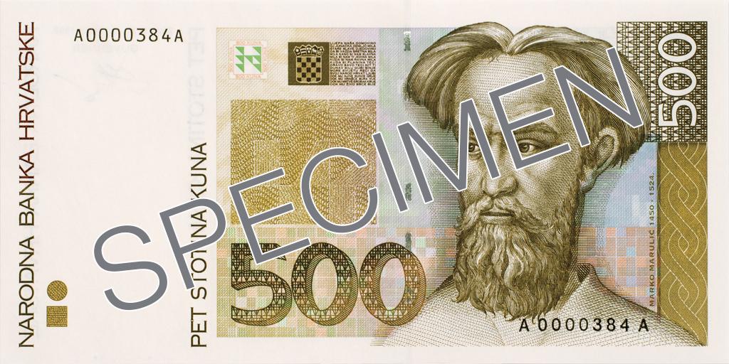 Billete de 500 kunas