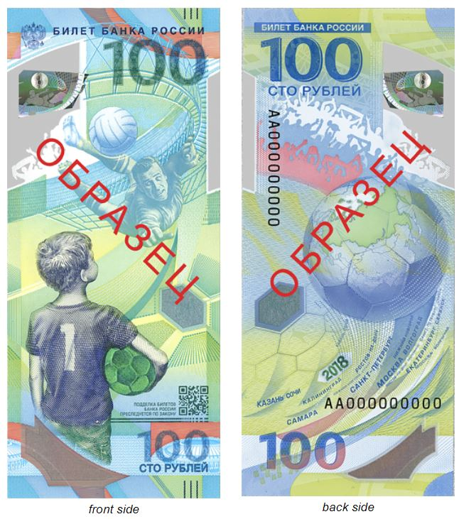 Billete de 100 RUB Mundial de Fútbol