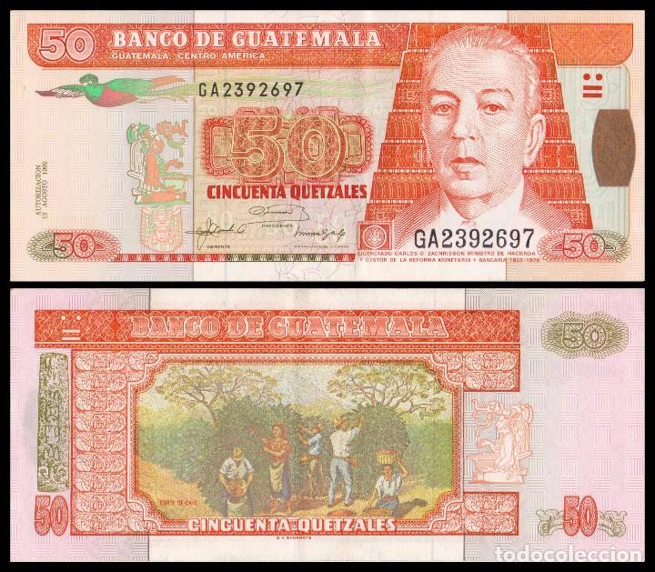 Billete de Q50 quetzal de Guatemala
