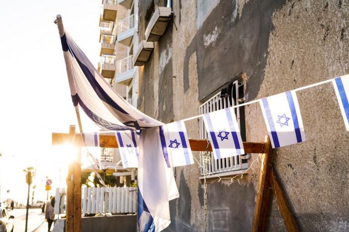 Israel Nuevo shekel (Timo Wagner Unsplash)