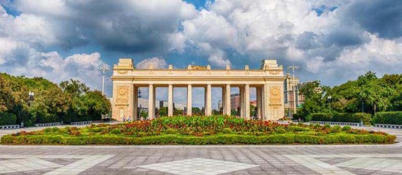 Parque Gorki Moscú