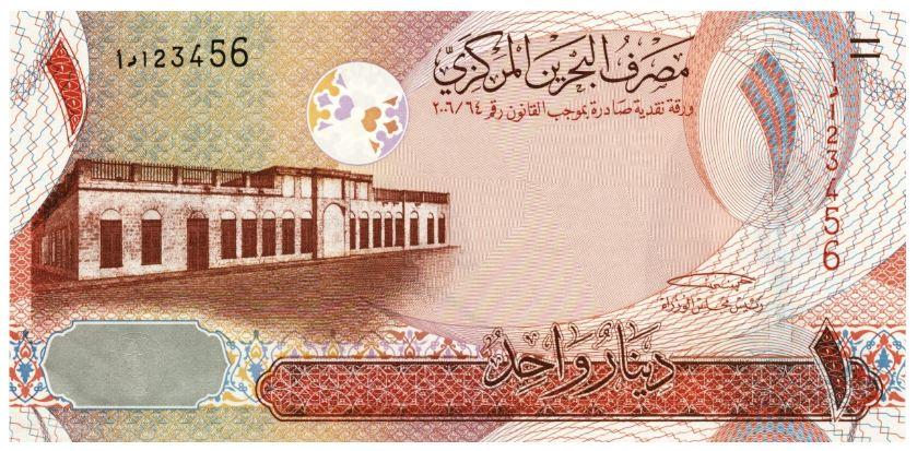 Billete de 1 dinar de Barein