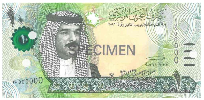 Billete de 10 dinares de Barein