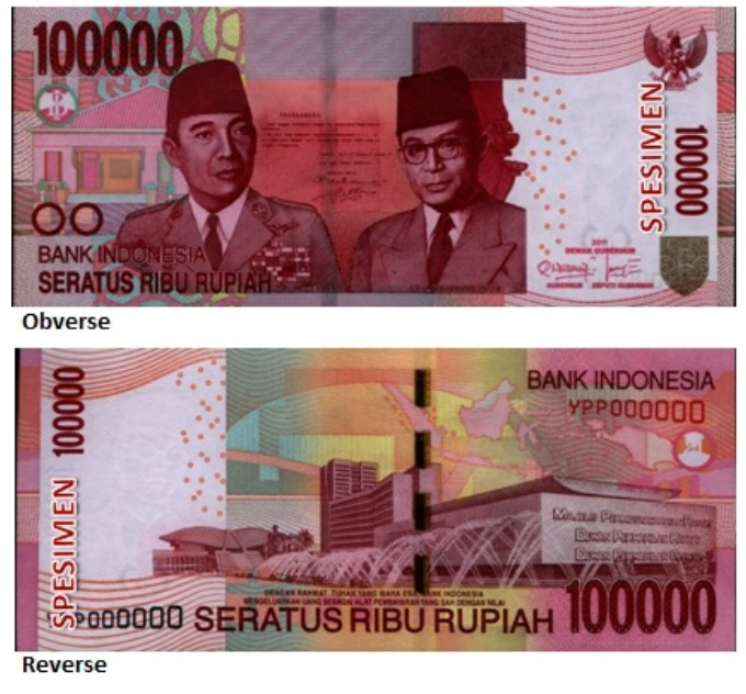 Billete de 100 000 rupias indonesias