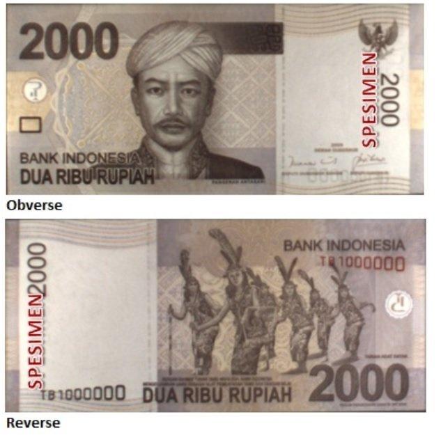 Billete de 2 000 rupias indonesias