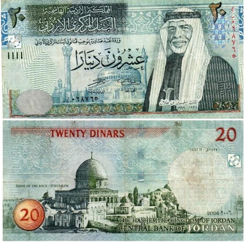 Billete de 20 dinares jordanos