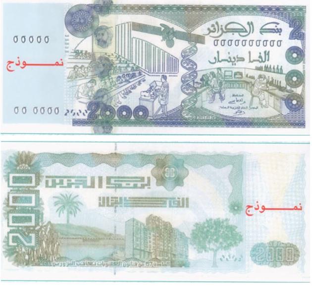 Billete de 2000 dinares argelinos