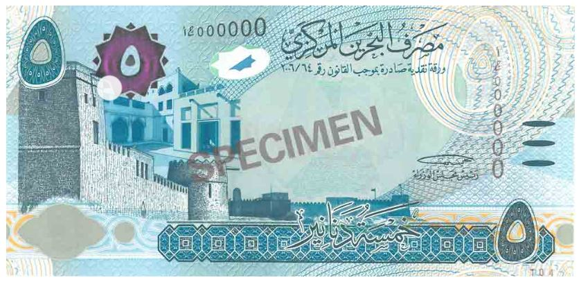 Billete de 5 dinares de Barein