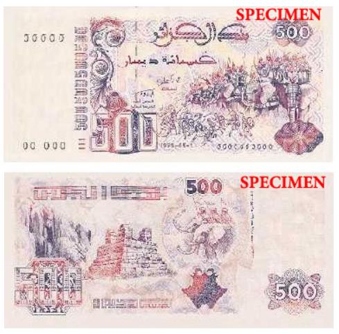 Billete de 500 dinares argelinos