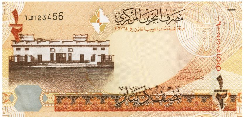 Billete de medio dinar de Bahrein