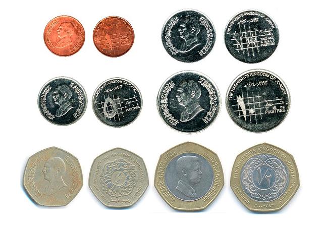 Monedas de dinares jordanos