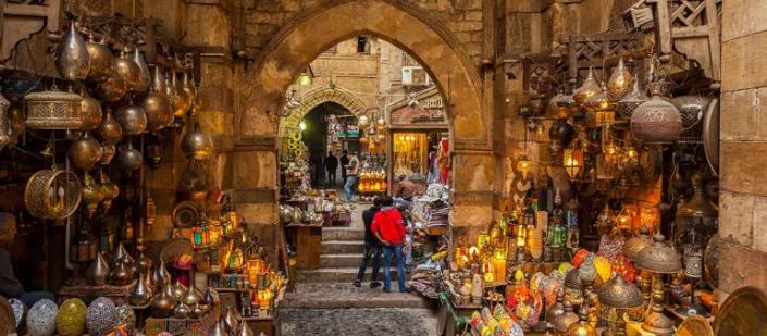 Bazar El Cairo