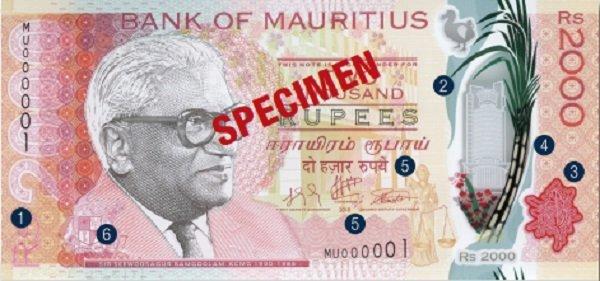 Billete de 2000 rupias de Mauricio anverso