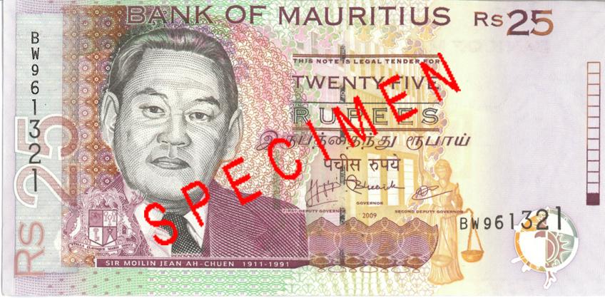 Billete de 25 rupias de Mauricio anverso