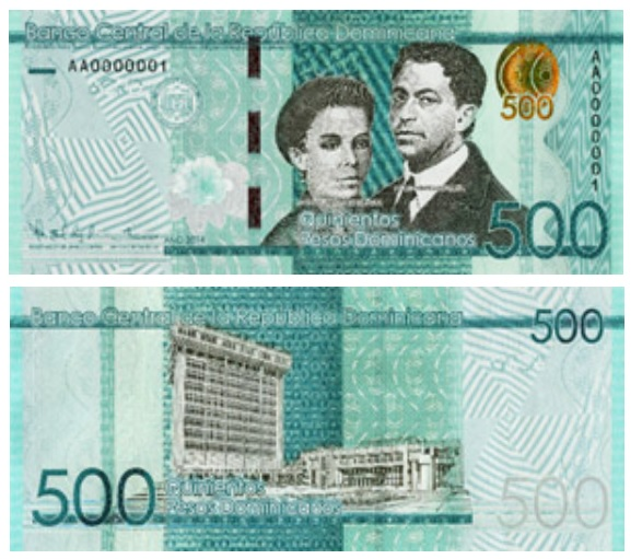 Billete de 500 pesos dominicanos