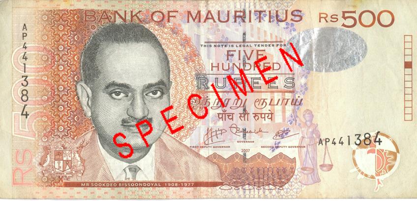 Billete de 500 rupias de Mauricio anverso