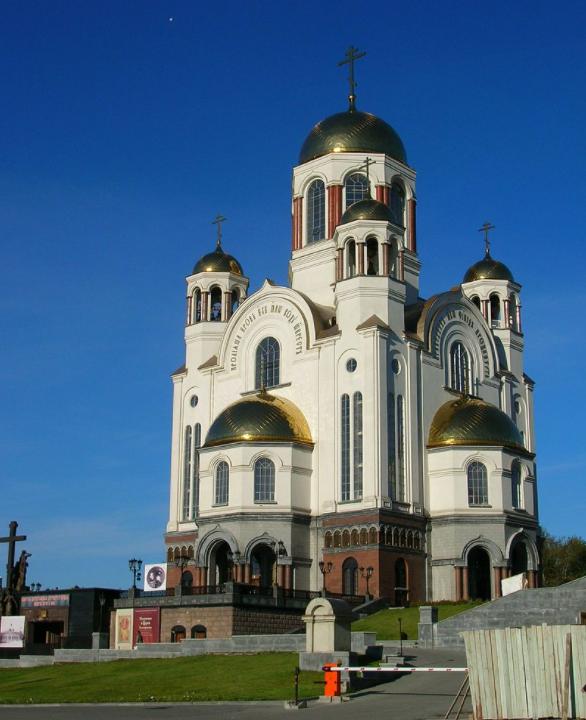 Iglesia de la Sangre Derramada Ekaterimburgo