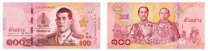 100 bahts