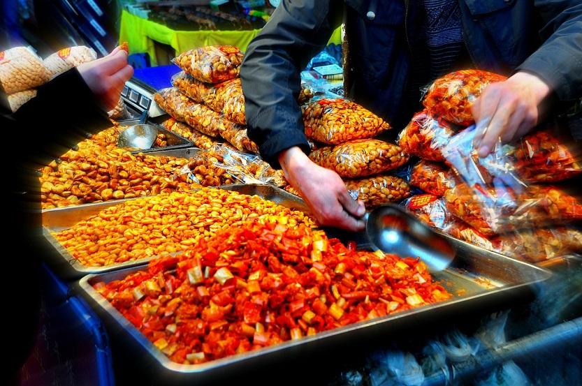 gran bazar xian